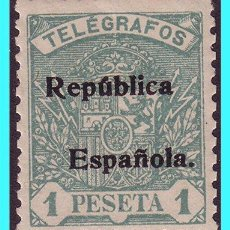 Sellos: TELÉGRAFOS 1931 SELLOS ANTERIORES HABILITADOS, EDIFIL Nº 67 *. Lote 25623662