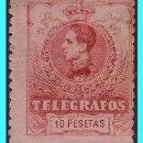 Sellos: TELÉGRAFOS 1912 ALFONSO XIII, EDIFIL Nº 54 *. Lote 25625255