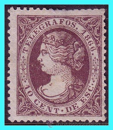TELÉGRAFOS 1866 ISABEL II, EDIFIL Nº 13 (*) (Sellos - España - Telégrafos)