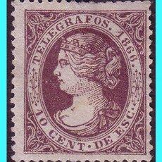 Sellos: TELÉGRAFOS 1866 ISABEL II, EDIFIL Nº 13 (*) . Lote 25639738