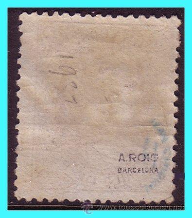 Sellos: TELÉGRAFOS 1868 Isabel II, EDIFIL nº 21 * - Foto 2 - 25631849