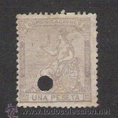 Sellos: 1873 - ESPAÑA TELEGRAFOS - EDIFIL 138T. Lote 30850773