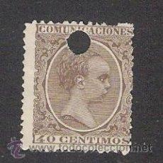 Sellos: ESPAÑA 1889/99 - TELEGRAFOS ALFONSO XIII - EDIFIL 223T. Lote 30850881