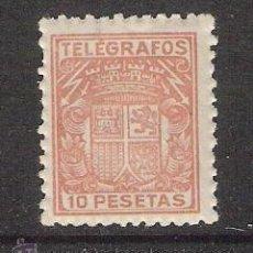 Sellos: ESPAÑA 1932 - TELEGRAFOS - EDIFIL 75. Lote 30862372