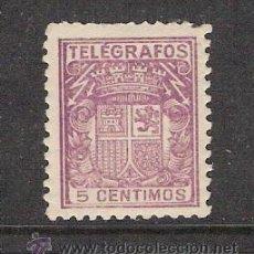 Timbres: ESPAÑA 1932 - TELEGRAFOS - EDIFIL 68. Lote 30862391