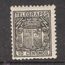 Timbres: ESPAÑA 1932 - TELEGRAFOS - EDIFIL 69. Lote 30862398