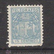 Sellos: ESPAÑA 1932 - TELEGRAFOS - EDIFIL 70. Lote 30862404