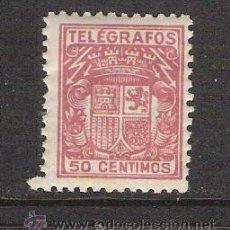 Sellos: ESPAÑA 1932 - TELEGRAFOS - EDIFIL 72. Lote 30862413
