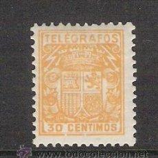 Timbres: ESPAÑA 1932 - TELEGRAFOS - EDIFIL 71. Lote 30862442