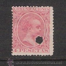 Sellos: ESPAÑA 1889 - TELEGRAFOS - EDIFIL 227T. Lote 30862916