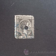 Sellos: ESPAÑA,1875,EDIFIL 169T,ALFONSO XII,TELEGRAFOS,TALADRADO. Lote 32724897
