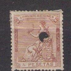 Sellos: ESPAÑA 1873 - TELEGRAFOS - I REPÚBLICA - EDIFIL 139T. Lote 34857418
