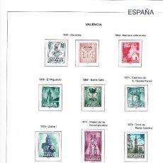 Sellos: ESPAÑA. LOTE DIFERENTE. Lote 34918604