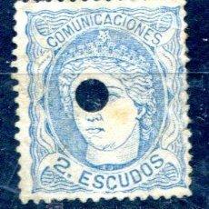 Sellos: EDIFIL 112T DE TELÉGRAFOS. 2 ESCUDOS, AÑO 1870. CON TALADRO. . Lote 39045061