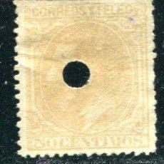 Sellos: EDIFIL 206T DE TELÉGRAFOS. 50 CTS ALFONSO XII, AÑO 1879. CON TALADRO.. Lote 39045582