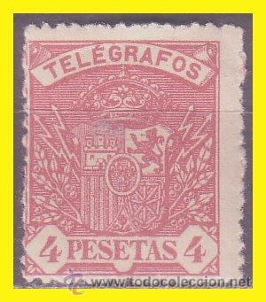 1901 TELÉGRAFOS, ESCUDO DE ESPAÑA, EDIFIL Nº 37 * * (Sellos - España - Telégrafos)