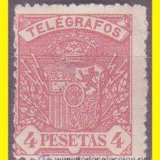 Sellos: 1901 TELÉGRAFOS, ESCUDO DE ESPAÑA, EDIFIL Nº 37 * *. Lote 41347429