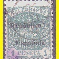 Timbres: 1931 TELÉGRAFOS, ESCUDO DE ESPAÑA, EDIFIL Nº 67 (O). Lote 41347516