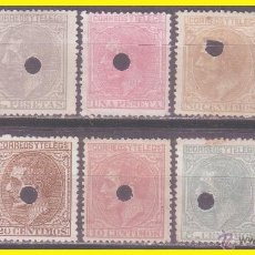 Sellos: 1879 TELÉGRAFOS, ALFONSO XII, EDIFIL Nº 200T A 209T (O) SERIE COMPLETA. Lote 41347569