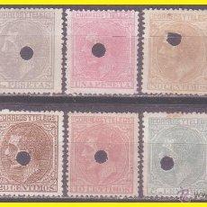 Sellos: 1879 TELÉGRAFOS, ALFONSO XII, EDIFIL Nº 200T A 209T (O) SERIE COMPLETA. Lote 41347569