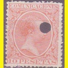 Francobolli: 1889 TELÉGRAFOS, ALFONSO XIII, EDIFIL Nº 228T (O) . Lote 41348162