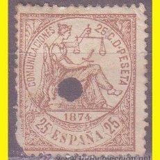 Timbres: 1874 TELÉGRAFOS, ALEGORÍA DE LA JUSTICIA, EDIFIL Nº 147T (O) . Lote 41350957