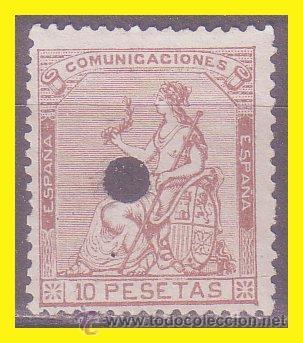 1873 TELÉGRAFOS, ALEGORÍA DE LA I REPÚBLICA, EDIFIL Nº 139T (O) (Sellos - España - Telégrafos)
