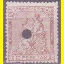 Sellos: 1873 TELÉGRAFOS, ALEGORÍA DE LA I REPÚBLICA, EDIFIL Nº 139T (O) . Lote 41360502