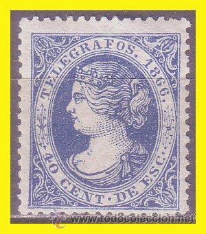 1866 TELÉGRAFOS, ISABEL IL, EDIFIL Nº 14 * MARQUILLADO (Sellos - España - Telégrafos)