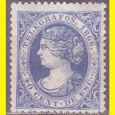 Sellos: 1866 TELÉGRAFOS, ISABEL IL, EDIFIL Nº 14 * MARQUILLADO. Lote 41360752