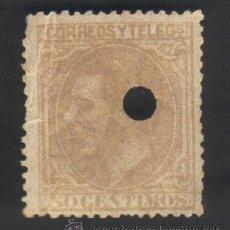 Sellos: SELLO USADO DE 50 CÉNTIMOS, AÑO 1879, EDIFIL 206 T, TELÉGRAFOS. Lote 41410073