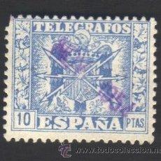 Sellos: SELLO USADO, TELÉGRAFOS,EDIFIL 92, AÑO 1949, ESCUDO DE ESPAÑA. Lote 41577663