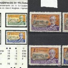 Selos: 2601-SERIE COMPLETA AÑO 1945 30/33. BENEFICOS 75,00€, HUERFANOS CUERPO TELEGRAFOS ESPAÑA SAMUEL . Lote 42485890