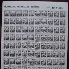 Sellos: MUTUALIDAD DE CORREOS - HOJA COMPLETA DE 100 SELLOS DE 1 PTS - NUEVOS CON GOMA. Lote 46359474
