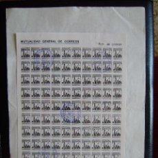 Sellos: MUTUALIDAD DE CORREOS - HOJA COMPLETA DE 100 SELLOS DE 2 PTS EN DOCUMENTO OFICIAL - VER MAS FOTOS. Lote 46367791