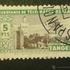 Sellos: SELLO / VIÑETA. HUERFANOS DE TELÉGRAFOS. ESPAÑA. OFICINA DE TANGER.. Lote 47560099
