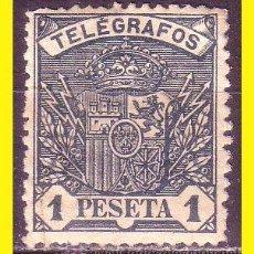 Francobolli: TELÉGRAFOS 1921 ESCUDO DE ESPAÑA, EDIFIL Nº 60 * *. Lote 49258686
