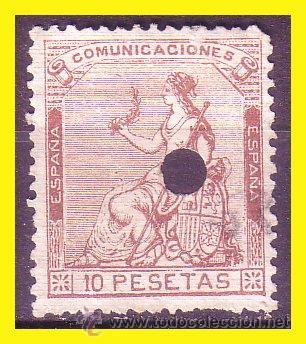 1873 TELÉGRAFOS, EDIFIL Nº 140T (Sellos - España - Telégrafos)