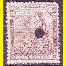Sellos: 1873 TELÉGRAFOS, EDIFIL Nº 140T. Lote 49269414