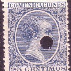 Timbres: 1889 TELÉGRAFOS, EDIFIL Nº 221T. Lote 49286003