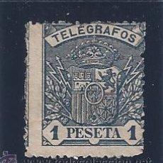 Sellos: EDIFIL 36 TELÉGRAFOS. ESCUDO DE ESPAÑA 1901. (VARIEDAD...GRAN DESPLAZAMIENTO DEL DENTADO) **. Lote 49971790