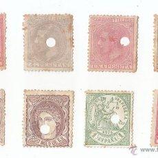 Selos: LOTE DE 8 SELLOS TALADRADOS DE TELÉGRAFOS. . Lote 50943617