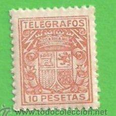 Sellos: EDIFIL 75. TELÉGRAFOS - ESCUDOS DE ESPAÑA. (1932-1933).** NUEVO SIN FIJASELLOS.. Lote 52007860