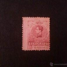 Sellos: TELÉGRAFOS Nº 54 SIN GOMA, 10 PTS ALFONSO XIII 1912. Lote 52844217