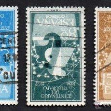 Sellos: AÑO 1955 - EDIFIL 1180, 1181 Y 1182 - SERIE, CENTENARIO DEL TELÉGRAFO. Lote 54309609