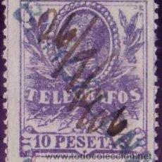 Sellos: ESPAÑA. (CAT.46/GRAUS 1188-II). 10 PTAS. FALSO POSTAL TIPO II. MARCA BARCELONA Y FECHADOR. MAGNÍFICO. Lote 54485723