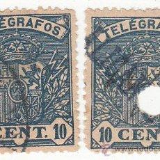 Sellos: ESCUDO DE ESPAÑA 1901. EDIFIL 32. DOS EJEMPLARES: MATASELLADO Y TALADRADO.. Lote 54792393