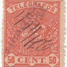 Sellos: ESCUDO DE ESPAÑA 1901. EDIFIL 35. INUTILIZADO MANUALMENTE.. Lote 54792431