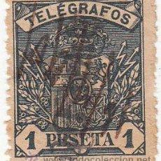 Sellos: ESCUDO DE ESPAÑA 1901. EDIFIL 36. INUTILIZADO MANUALMENTE.. Lote 54792451