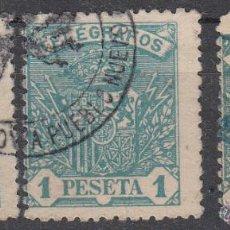 Sellos: ESCUDO DE ESPAÑA 1921. EDIFIL 60. TRES EJEMPLARES. MATº PEÑARROYA PUEBLONUEVO. Lote 54792639